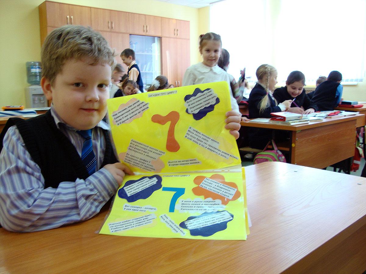 Творческие конкурсы в начальной школе